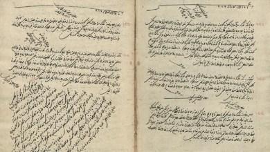Photo of أنشأها السلطان عبد الحميد وسرقت بريطانيا اسمها.. حكاية مقبرة في لبنان!
