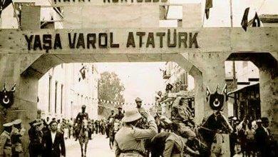 "Photo of سكان ""هاطاي"" يحييون الذكرى الـ 80 لانضمام ولايتهم إلى تركيا"