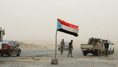 Photo of السعودية تقصف مواقع المتمردين المدعومين من الإمارات في عدن