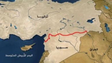 Photo of خلاف تركي أميركي بشأن عمق المنطقة الآمنة في سورية