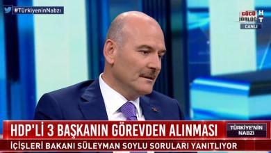 """Photo of توضيحات وتفاصيل """"مهمة"""" من وزير الداخلية التركية حول اللاجئين السوريين"""