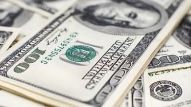 Photo of محللون .. أسباب انخفاض قيمة الليرة التركية أمام الدولار