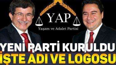 "Photo of صحيفة تركية تنشر تسريبات حول اسم حزب ""داود أوغلو"""