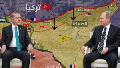 Photo of روسيا تغيّر موقفها من المنطقة الآمنة شمالي سوريا بشكل مفاجئ!