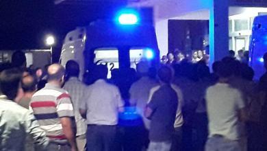 Photo of 4 قتلى و 13 جريح بعملية إرهابية في ديار بكر التركية