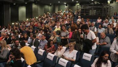 """Photo of إقبال لافت على """"أسبوع الفيلم التركي"""" في بلغراد"""