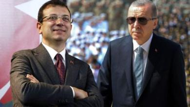 Photo of إستطلاع حول الإنتخابات الرئاسية التركية من جاء في المرتبة الأولى ؟ ..  ( أردوغان-إمام أوغلو-باباجان)