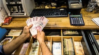 Photo of سعر صرف الليرة في تركيا الآن