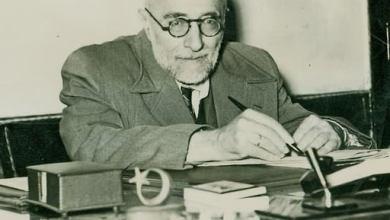 Photo of ذكرى وفاة رائد مدارس الأئمة والخطباء التركية .. جلال الدين أوكيتن من هو؟