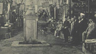 Photo of هل كان الحكم العثماني للبلاد العربية احتلالا؟