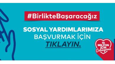 Photo of بلدية اسطنبول تطلق موقعا إلكترونيا للتسجيل على مساعدات للاتراك و المقيمين