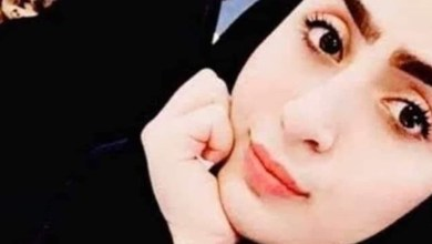 Photo of نهاية مؤلمة .. وفاة الفتاة ملاك تهز العراقيين .. اتهامات لزوجها بتعنيفها