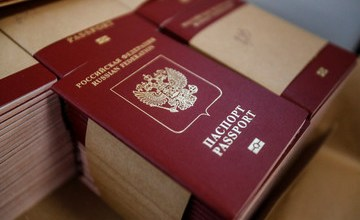 Photo of روسيا تهدف لمنح جنسيتها لـ10 ملايين أجنبي