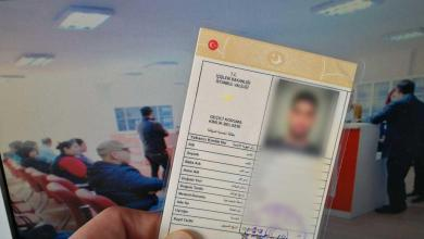 "Photo of الهجرة التركية توافق على إعادة تفعيل ""الكمليك"" للسوريين في تركيا"