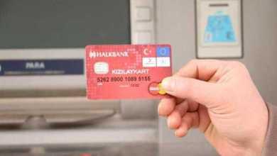 Photo of بيان من الهلال الأحمر التركي لحاملي كرت المساعدات المالية