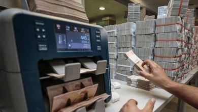 Photo of تركيا تفرض حظر معاملات على 3 بنوك أجنبية