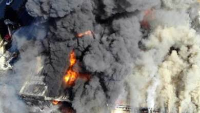Photo of وفيات في انفجار مصنع في باشاك شهير اسطنبول