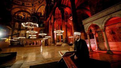 "Photo of اليونان ممتعضة من تلاوة القرآن في ""آيا صوفيا"".. وتركيا ترد بقوة /فيديو/"
