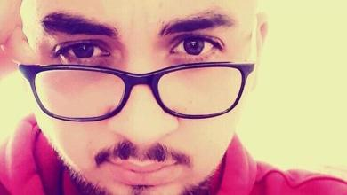 Photo of مقتل شاب جامعي بطريقة وحشية في ولاية قونيا (صورة)