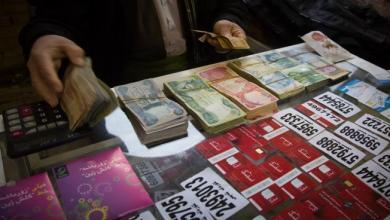 "Photo of أربيل تفرض قيود على التحويلات المالية من الإمارات لـ""تمويلها قوى معادية لأنقرة"""