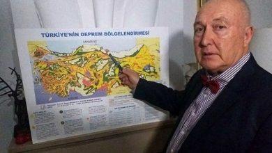 Photo of بروفيسور تركي: 4 مقاطعات مرشحة للزلزال القادم بعد بينغول