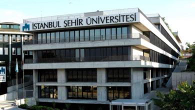 Photo of بقرار من أردوغان .. اغلاق جامعة إسطنبول شهير