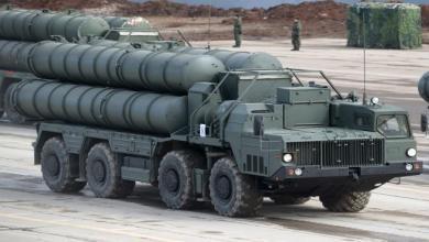 Photo of أميركا تسعى لشراء صواريخ إس 400 الروسية من تركيا