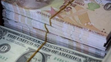 Photo of أسعار صرف الدولار الأمريكي واليورو و الذهب مقابلالليرة التركيةفيتركيا الآن