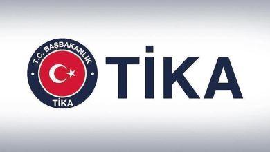 "Photo of ""تيكا"" التركية تربط تونس بإفريقيا"