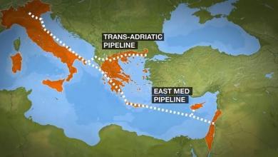 """Photo of مشروع """"إيست ميد"""" لنقل الغاز.. هل يجرّ تركيا وإسرائيل إلى مواجهة في شرقي المتوسط؟"""