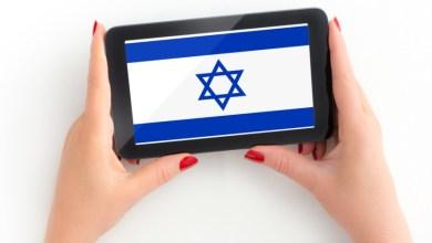 Photo of 6من التطبيقات الإسرائيلية على الإنترنت ربما تستخدمهم بشكل يومي