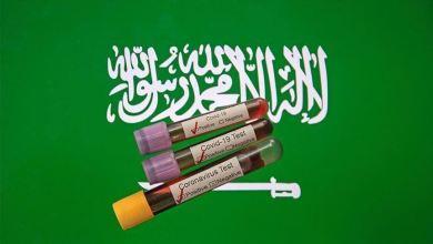 Photo of إصابة أمير سعودي من الأسرة الحاكمة بكورونا