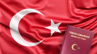Photo of بشكل نهائي .. حذف ملفات هذه الفئة من المتقدمين للحصول على الجنسية التركية