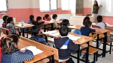 Photo of تعميم جديد من وزارة التعليم التركية بخصوص الدوام في المدارس