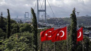 Photo of الاقتصاد التركي ينكمش بأقل من المتوقع في الربع الثاني