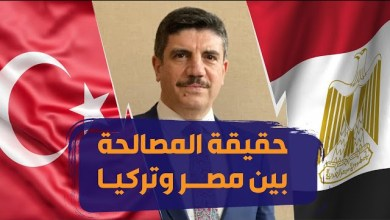 Photo of ما حقيقة المصالحة بين مصر وتركيا ؟ .. نائب أردوغان يجيب