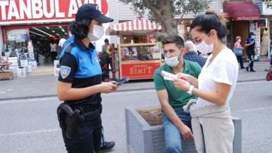 Photo of حملة تفتيش جديدة في أنحاء تركيا غداً الخميس