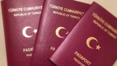 """Photo of خطوة ينتظرها الكثيرون.. الهجرة التركية تتيح للسوريين إمكانية حجز موعد تقديم لـ """"الجنسية الاستثنائية""""، ما التفاصيل ؟"""