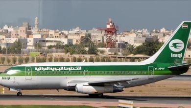 Photo of 20 رحلة أسبوعيا.. الخطوط العراقية تستأنف الطيران إلى تركيا