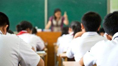 Photo of الإعلان عن موعد بدء التعليم ضمن المدارس لهذه الصفوف الدراسية