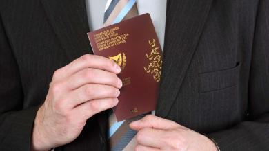 Photo of قبرص الرومية تلغي برنامج منح الجنسية للمستثمرين بعد فضيحة