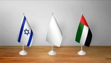 Photo of الثلاثاء.. إسرائيل والإمارات توقعان اتفاقية إعفاء من التأشيرات
