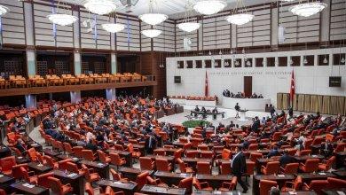 Photo of الحلم السياسي للمعارضة التركية