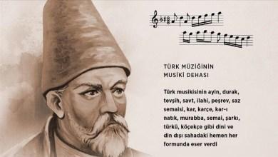 Photo of 174 عاما على رحيل أبرز عباقرة التلحين في التراث التركي