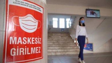 Photo of وزارة الداخلية التركية تقرر تأجيل جميع الفعاليات والتجمعات العامة لثلاثة أشهر