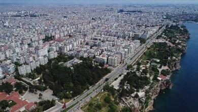 Photo of ولايتان تتصدران بيع العقارات للأجانب في تركيا