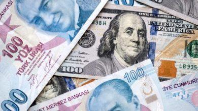 Photo of سعر صرف الليرة التركية في هذه اللحظات