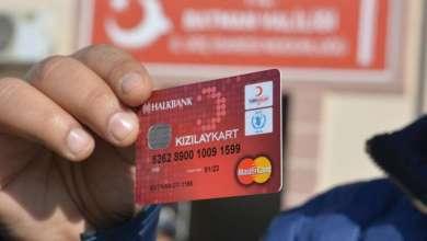Photo of بيان بخصوص المساعدات المالية المقدمة للاجئين السوريين من الهلال الأحمر التركي