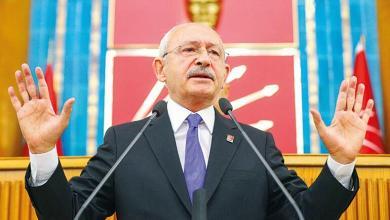 Photo of كليتشدار أوغلو يثير تكهنات حول ترشحه للرئاسة.. أردوغان يعلق