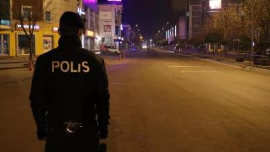 Photo of حظر تجوال شامل مع بداية العام في تركيا